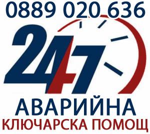 Най-добрите ключарски услуги във Варна